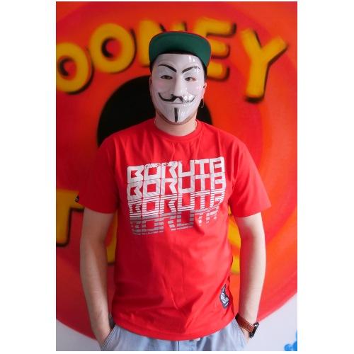 Koszulka Boruta - Logo 3d - BORUTA