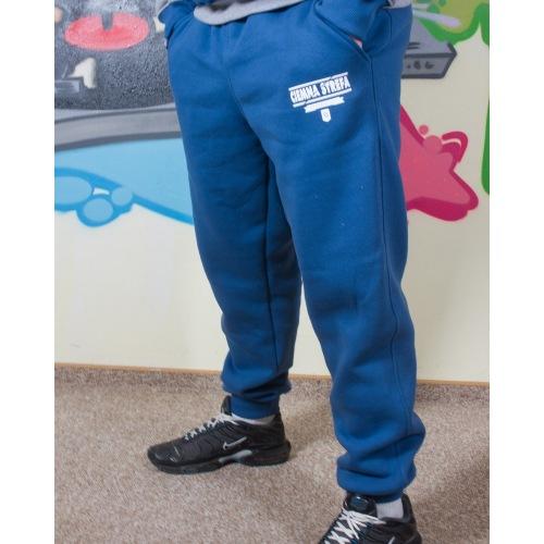 Spodnie Dresowe CS Wear - CIEMNA STREFA - RPK