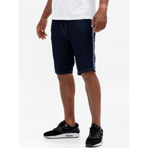 Krótkie Spodenki Jeans SSG - Lampas - SSG